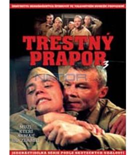 Trestný Prápor 3 (Shtrafbat) DVD