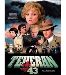 Teheran 43 DVD (Tegeran-43)