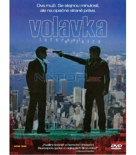 Volavka (Infernal Affairs)