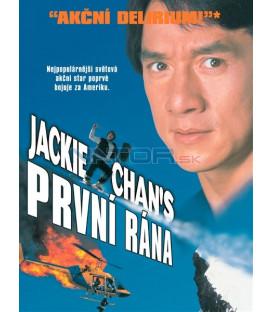 První rána (Jackie Chans First Strike)