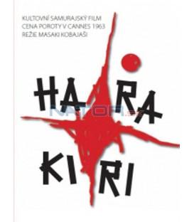 Harakiri (Seppuku) DVD