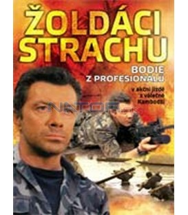 Žoldáci strachu (The Commander)
