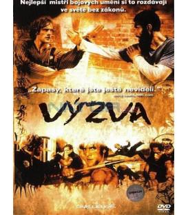 Výzva (Kampfansage - Der letzte Schüler) DVD