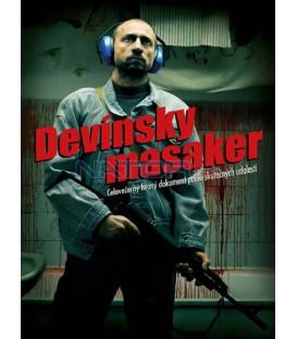 Devínsky masaker DVD