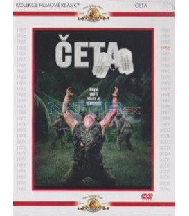 Četa (Platoon) DVD