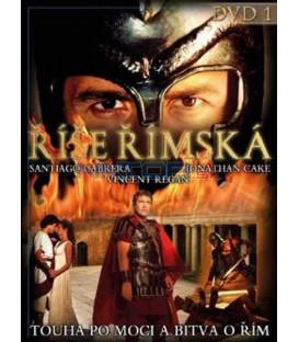 Říše římská - DVD I. (Empire) DVD