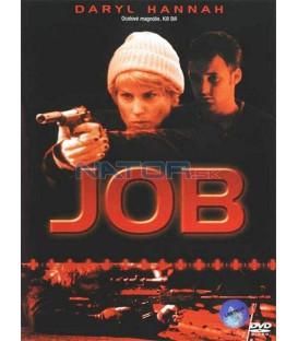Job (Job, The) DVD