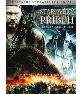 Starověký příběh DVD