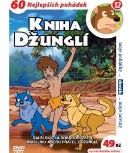 Kniha džunglí 12 (Jungle Book)