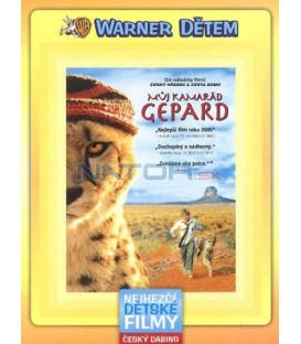 Můj kamarád Gepard (Duma)