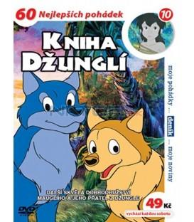 Kniha džunglí 10 (Jungle Book)