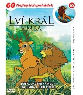 Lví král Simba - disk 16 (Simba: The King Lion) DVD