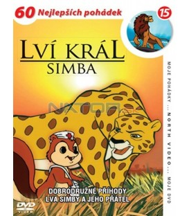 Lví král Simba - disk 15 (Simba: The King Lion)