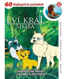 Lví král Simba - disk 12 (Simba: The King Lion) DVD