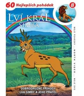 Lví král Simba - disk 8 (Simba: The King Lion) DVD