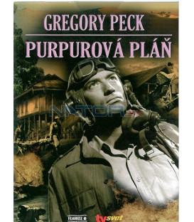 Purpurová pláň (The Purple Plain) DVD