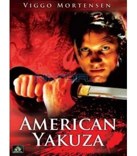 AMERICAN YAKUZA  (AMERICAN YAKUZA)