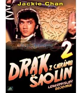 DRAK Z CHRÁMU ŠAOLIN 2: LEHKOMYSLNÝ BOJOVNÍK  (HALF A LOAF OF KUNG-FU) DVD