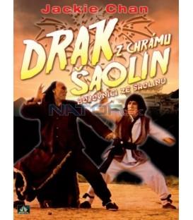 DRAK Z CHRÁMU ŠAOLIN: BOJOVNÍCI ZE ŠAOLINU  (SNAKE & CRANE ARTS OF SHAOLIN) DVD