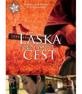 LÁSKA A ČEST (BUSHI NO ICHIBUN) DVD