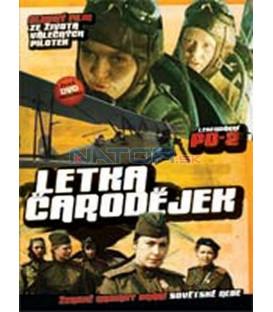 """Letka čarodějek (V nebe """"Nochnye vedmy"""") DVD"""