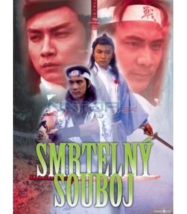 SMRTELNÝ SOUBOJ  (XIAN SI JUE) DVD