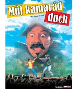 MŮJ KAMARÁD DUCH  (CHARLIE´S GHOST STORY) DVD