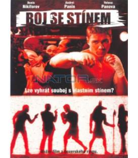 Boj se stínem (Boj s tenju) DVD
