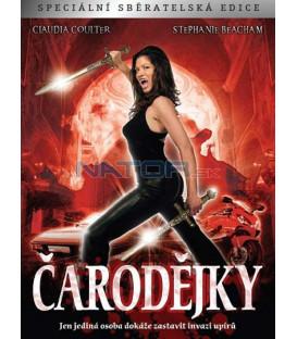 Čarodějky  DVD