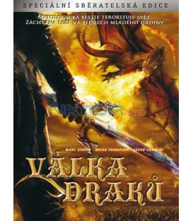 Válka draků (Dragonquest) DVD