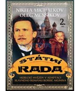 Státní rada – 2. DVD (Statski sovetnik) – SLIM BOX
