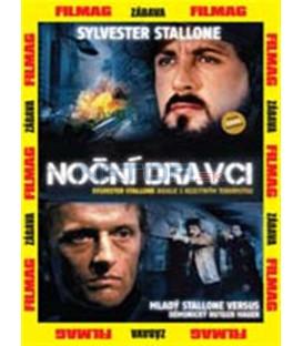 Noční dravci DVD (Nighthawks)