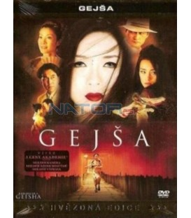 Gejša (Memoirs of a Geisha) DVD