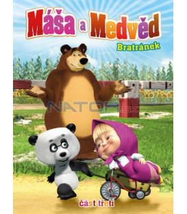 Máša a Medveď 3 - Bratránek DVD