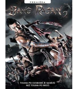 Bang Rajan 2 DVD