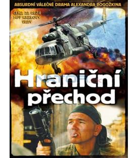 Hraniční přechod (Blokpost) DVD