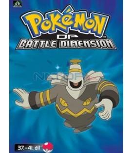 Pokémon (XI): DP Battle Dimension 37.-41.díl (DVD 8)