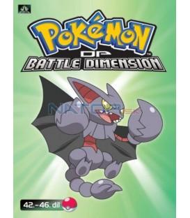 Pokémon (XI): DP Battle Dimension 42.-46.díl (DVD 9)