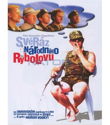 Svéráz národního rybolovu (Osobennosti nacionaľnoj rybalki) DVD