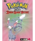 Pokémon (XIII): DP Sinnoh League Victors 21.-25.díl (DVD 5)
