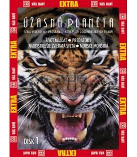 Úžasná planéta 1 DVD