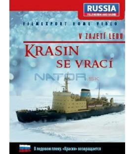 """V zajetí ledu: Krasin se vrací (В ледовом плену:""""Красин"""" возвращается) DVD"""