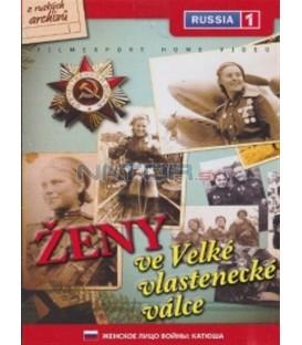 Ženy ve Velké vlastenecké válce (Женское лицо войны: Катюша) DVD