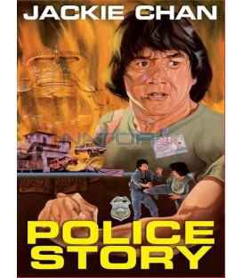 Police Story 1 (Police Story) DVD