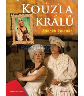 KOUZLA KRALU DVD