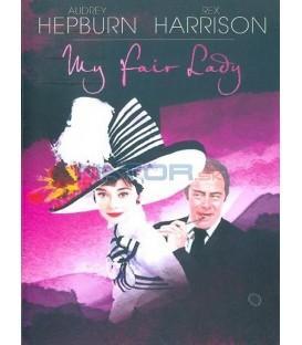 My fair lady   (My fair lady) DVD