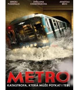 METRO ( Метро)  (2013) - DVD