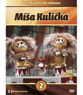 MÍŠA KULIČKA 2 - DVD