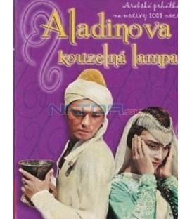 Aladinova kouzelná lampa (Volsebnaja lampa Aladina) DVD