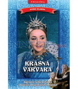 Krásná Varvara DVD